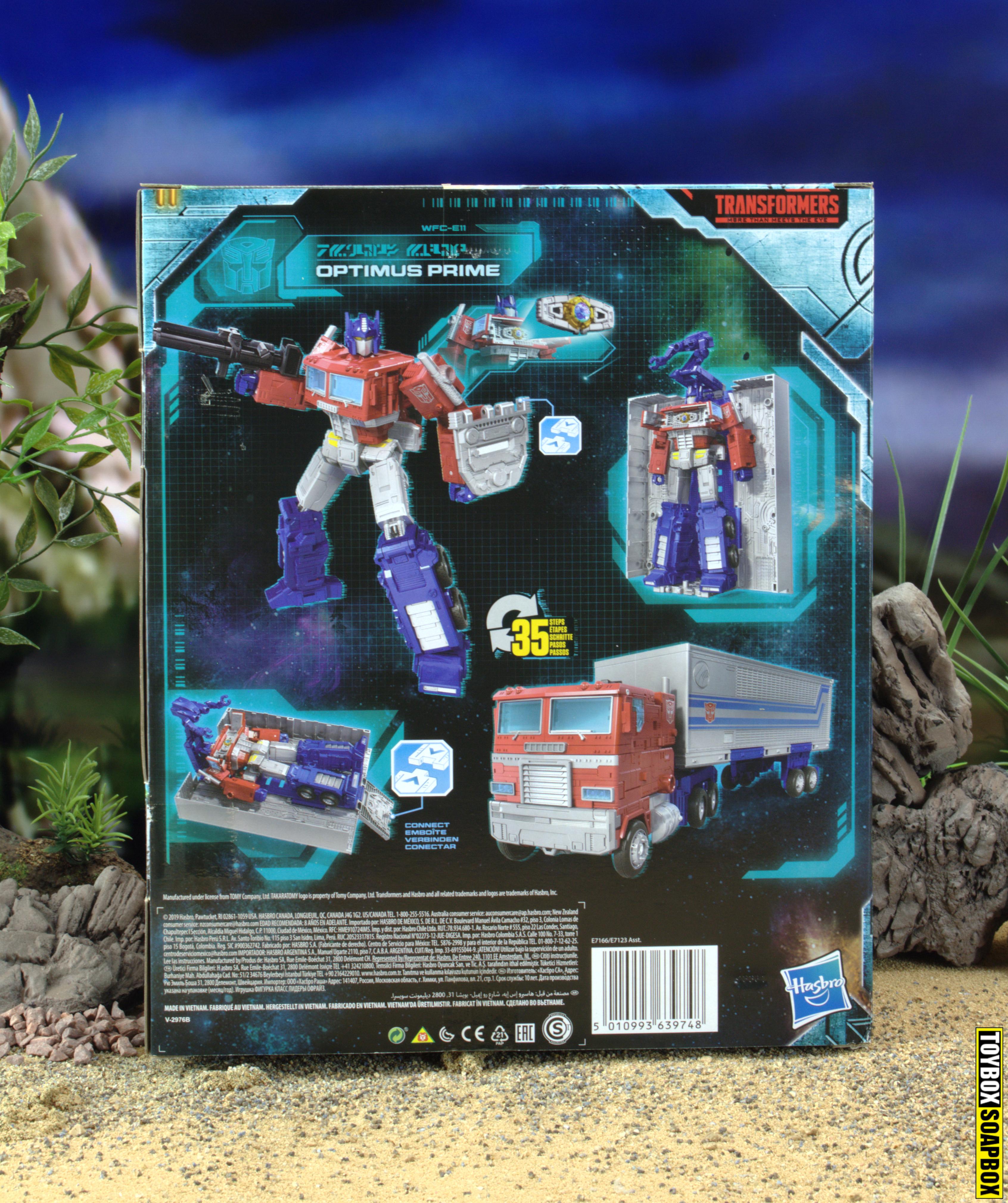 earthrise optimus prime box back